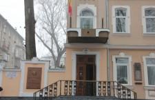 Конституционный суд, кс, curtea constitutionala