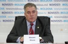 Михаил Мокан