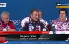 Третьяк и хоккеисты сборной России о готовности команды к Играм в Сочи