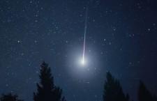 аргентина метеорит