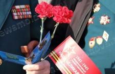Ветераны, ВОВ, Великая Отечественная Война, победа