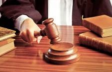 judecatorie суд