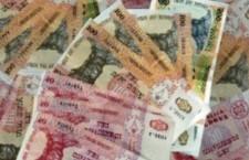 lei-moldovenesti1 деньги леи