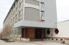 Национальный антикоррупционный центр