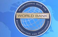 BANCA mONDIAL всемирный банк ВБ