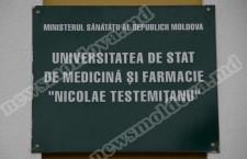 USMF 2 Медуниверситет Тестемицану