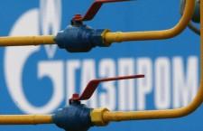 газпром gazprom