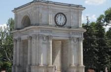 Кишинев, арка