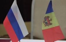 молдова россия флаг