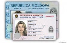 buletin-de-identitate булетин паспорт удостоверение личности