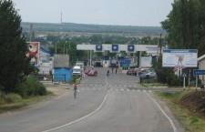 граница, Приднестровье3