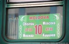 tren_chisinau_moscova