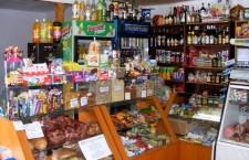 Alimentara магазин