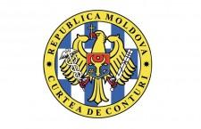 Curtea de Conturi RM счетная палата