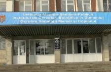 Institutul Mamei și Copilulu центр матери и ребенка
