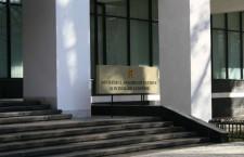Министерство иностранных дел и европейской интеграции (МИДЕИ) Молдавии