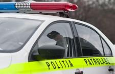 politie полиция патрульные