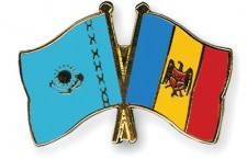 Kazakhstan казахстан флаг