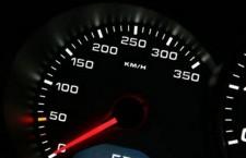 viteza скорость