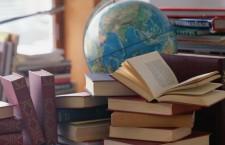 учитель преподаватель школа книги