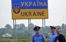 граница, Украина