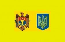 молдова украина