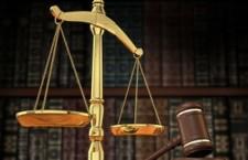 judecat  судья