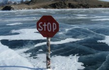 лед, опасность