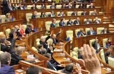 Парламент голосование