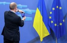 ЕС, Украина, флаги