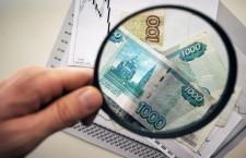 рубль экономика анализ эксперт