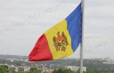 молдавский флаг правительство