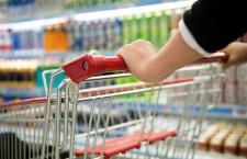 цены продукты магазин торговля
