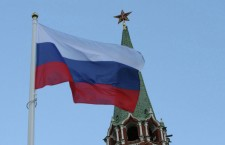 флаг РФ, кремль, москва