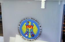 герб рм