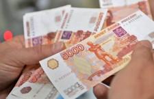 российские рубли, деньги