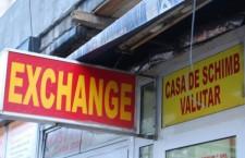 leu лей  обмен валют курс