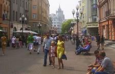Москва арбат
