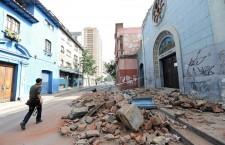 Сантьяго землетрясение 2010 года