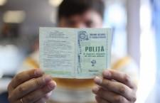 медицинский полис Молдова