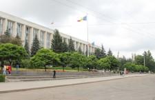 . Площадь, правительство