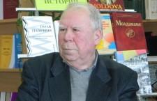 Иван Грек