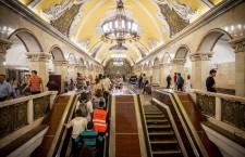 metro метро Москва