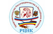 rcnk-logo