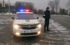 politie полиция