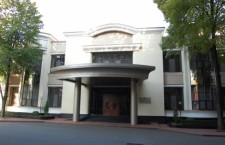 reședința de stat резиденция президента
