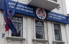 PDM Демократическая партия ПДМ