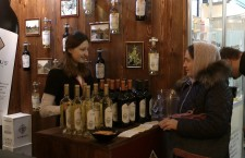 выставка вина