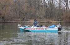 Служба рыбоохраны