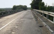 Мост через Паланку